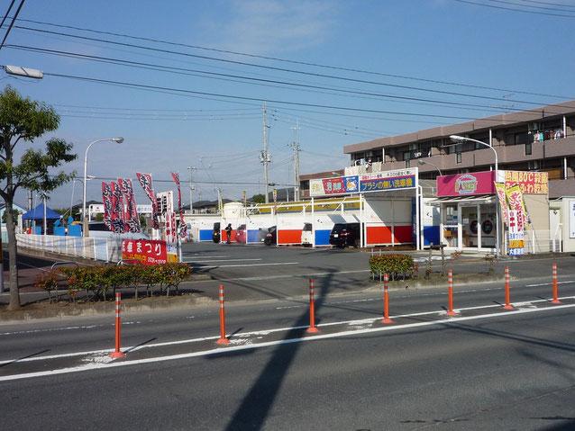 あけぼの店全景