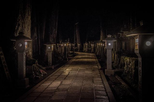 il cimitero di Okunoin