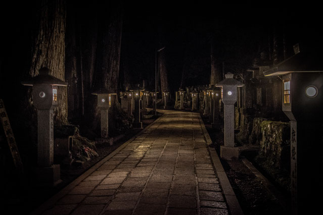 Il cimitero di Okunoin sul Koyasan