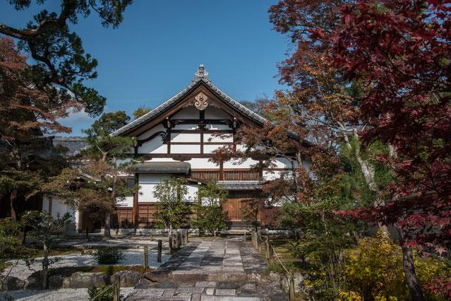 Il Tenryu-ji ad Arashiyama