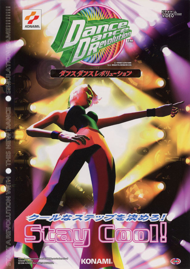 Dance Dance Revolution 1998
