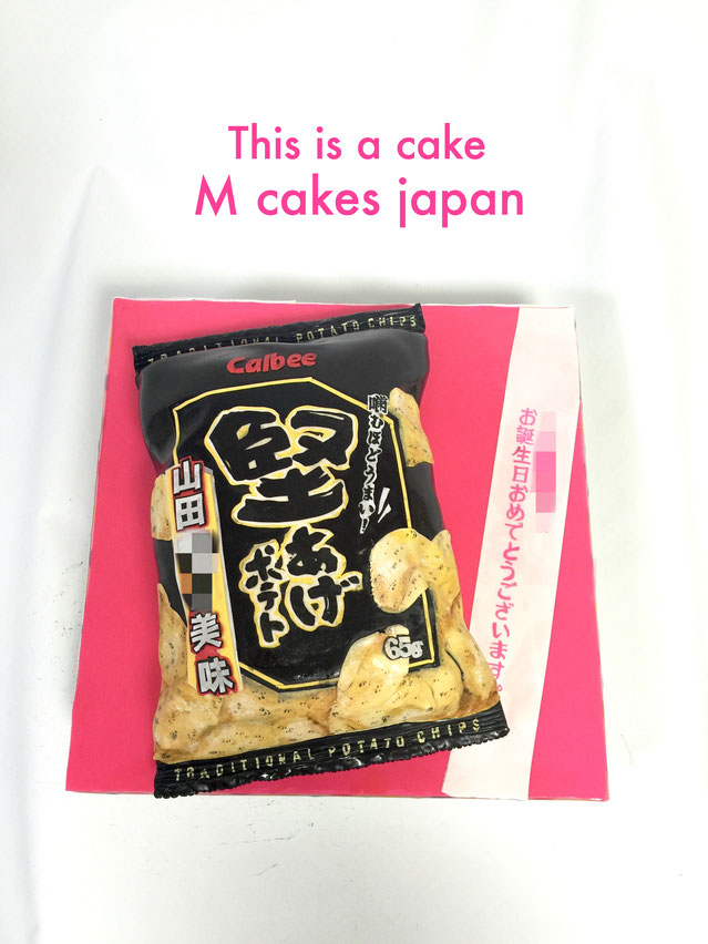 ジョーク!堅あげポテト の 袋型ケーキ🎉 #堅あげポテト #カルビー #ポテチ #ブラックペッパー #おもしろ #誕生日ケーキ #ジョーク #Japan #calbee #crisps #fondantcake #cakestagram