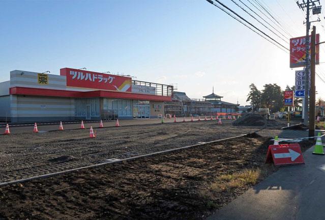 東川寺の隣りにツルハドラッグ東川店、オープン間近