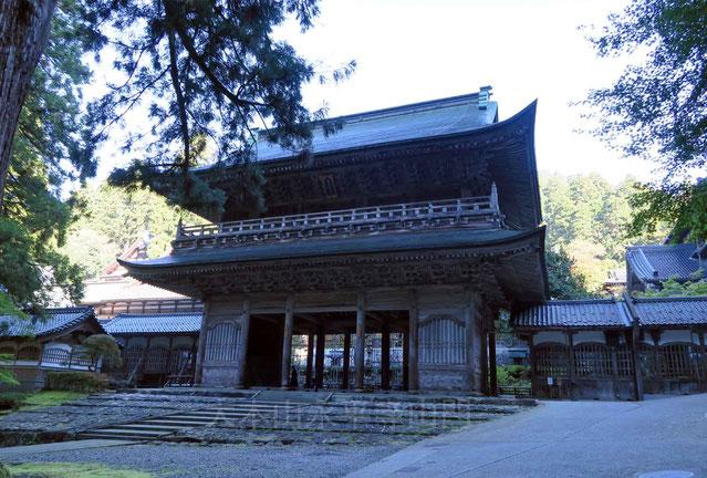 大本山永平寺山門