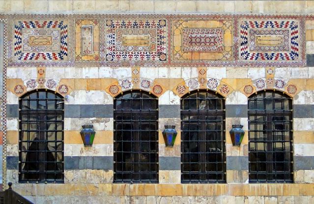 DAMAS (Azem palace) - SYRIE