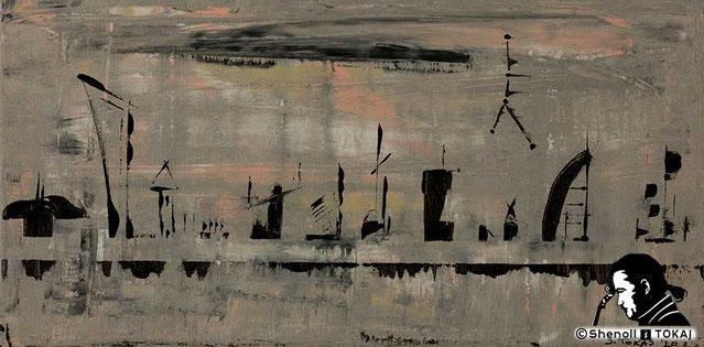 Malerei  von Shenoll Tokaj, Bild, Unikat Cité International, Copyright Shenoll Tokaj 2020
