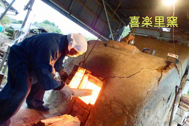 キラリ窯✨ 元鑑識の大先生