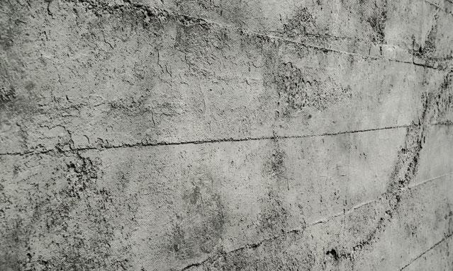GFK Beton Wandplatten online kaufen