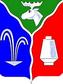 Администрация г.о. Лосино-Петровский