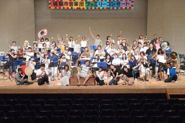 第14回城陽市音楽団ファミリーコンサート集合写真