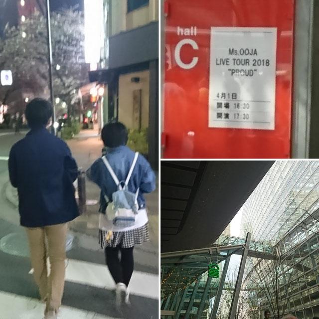 子供たちとお出かけ LIVEへ 東京国際フォーラム ms.ooja