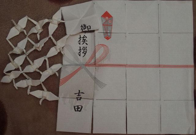 群舞するツルを折る途中の見本です。                      用紙はこのように広告の紙とかありあわせの紙を使用しています。