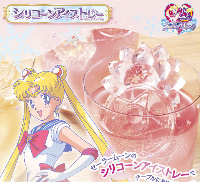 Source: Bandai PNP Toei Naoko Takeuchi