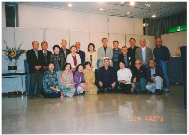 平成14年 4月    無名塾 20周年記念展示会 (於:吹田市 メイシアター)