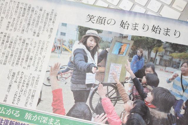朝日新聞2013年1月19日夕刊一面記事より