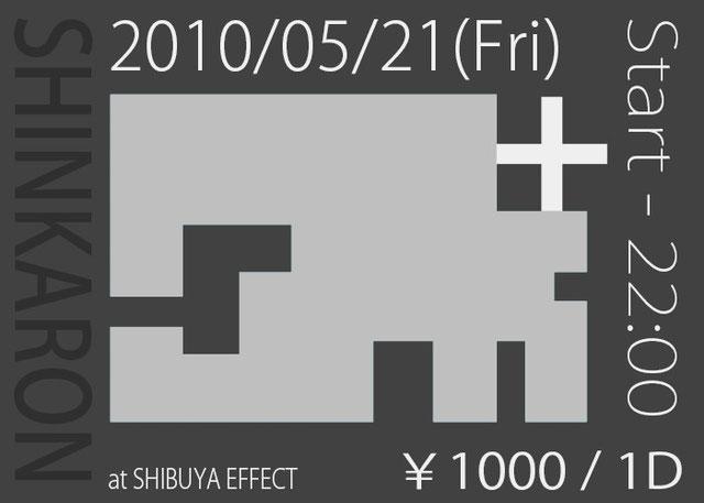 SHINKARON+