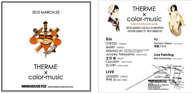 THERME × color-music