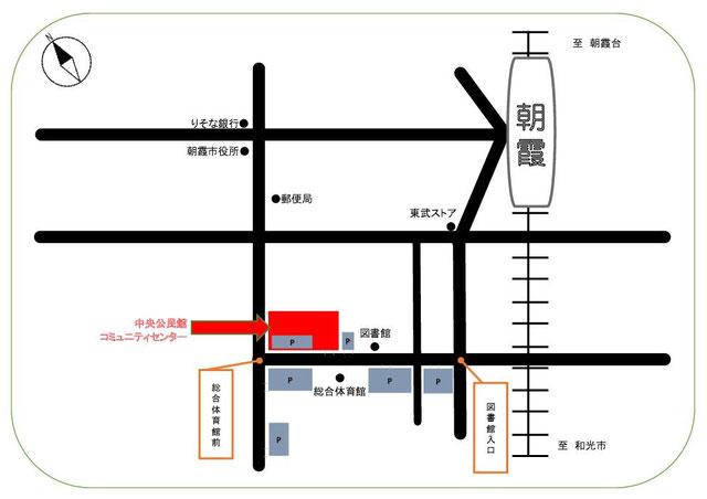朝霞市コミュニティセンター周辺MAP