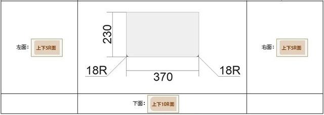 ご注文サイズの平面図および断面図