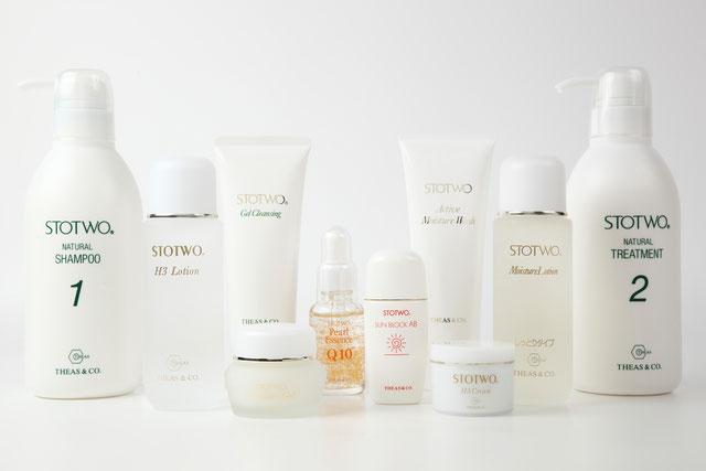 ストツ STOTWO ハイパースタービューティコスメ 美容 基礎化粧品 人気基礎化粧品 人気スキンケア