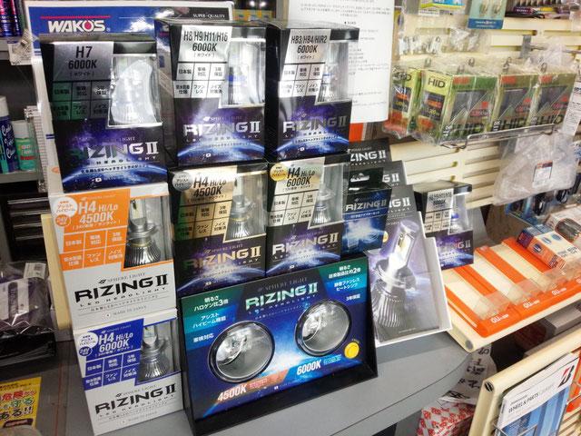 スフィアライト RIZINGⅡ LEDヘッドライト