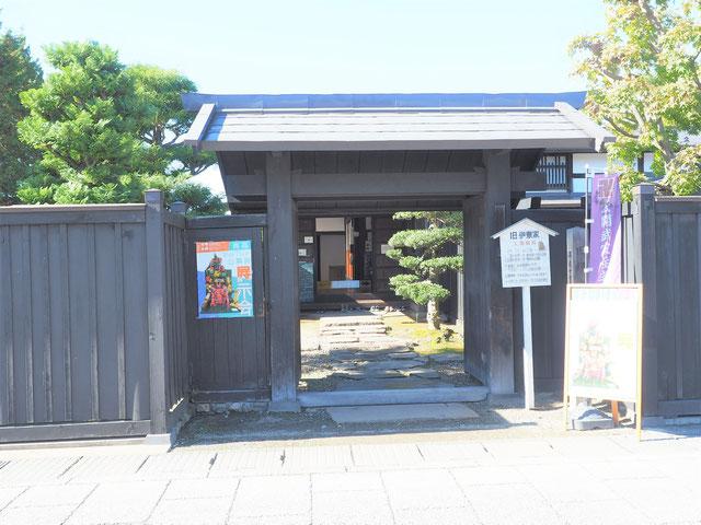 青森県弘前市仲町伝統的建造物群保存地区の木工看板の制作を進めています。