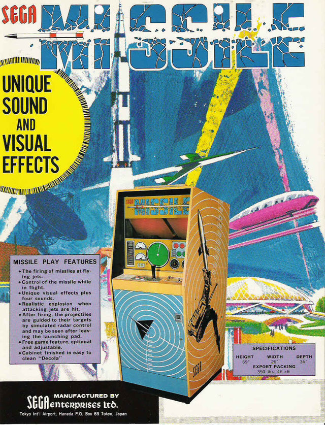 Missile poster arcade  1969