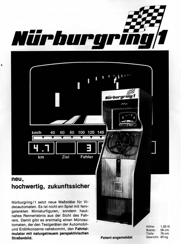 Nürburgring 1 arcade