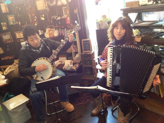 photo Sumida