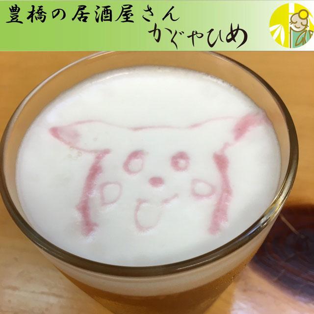 ポケモンGOピカチュウビールアート
