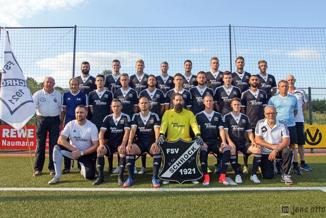 Das Teamfoto unseres Gruppenliga Kaders der Saison 2017/ 2018