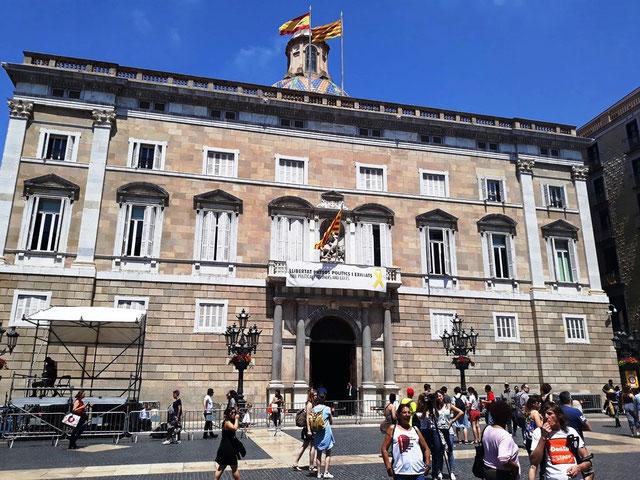 Дворец Женералитата Каталонии