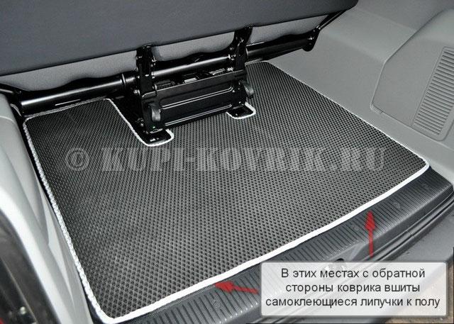 Коврик в багажник для Каравеллы