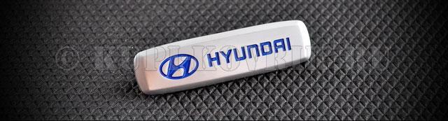 Шильдик Hyundai