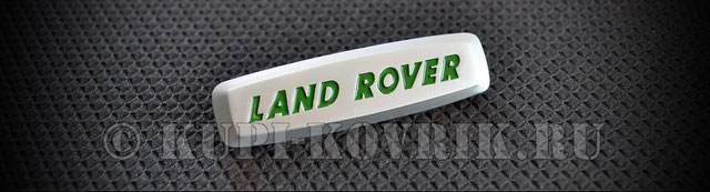 Шильдики Land Rover