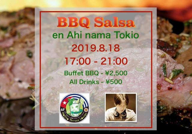 BBQ Salsa en Ahi nama Tokio by DJ Yui