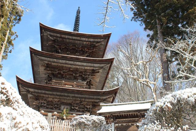 Daihouji-temple, Three Story Pagoda
