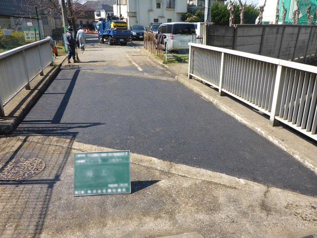 平25長瀞橋ほか3橋補修工事及び橋面舗装改良工事