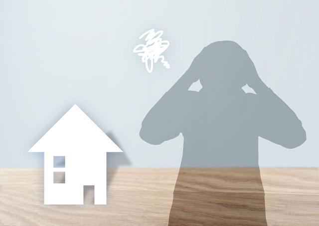 武蔵野銀行住宅ローン審査のポイント