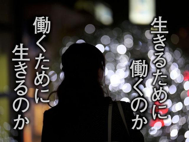 福岡のライブチャットの求人