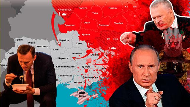 Коллаж Путин, Жириновский, Ватник, Навальный.