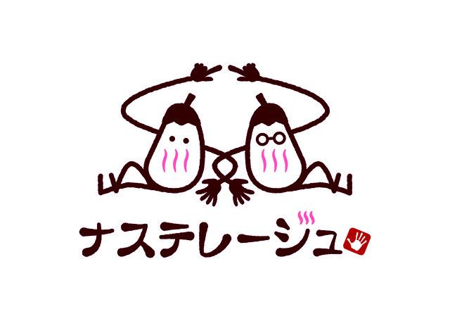 愛知県の綺麗な温泉は、手術後回復期に相性抜群な温泉いやし整体のロゴマークです。