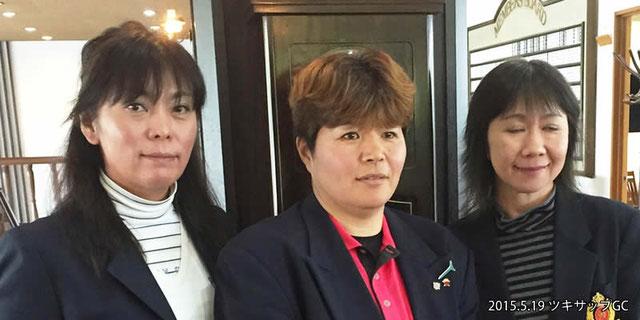 左から、2位Tの中島さん、優勝の平川さん、2位Tの南雲さん
