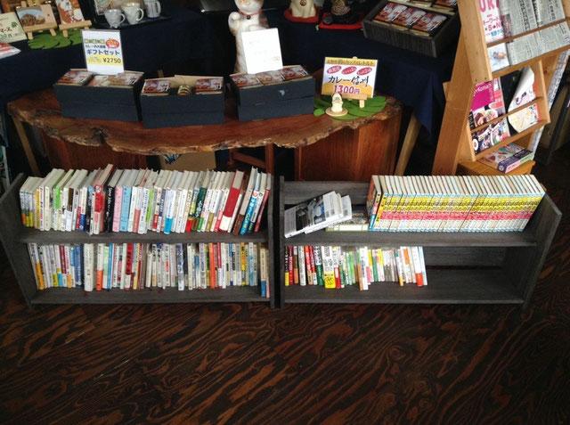 大原屋は飯田市の小さな図書館です