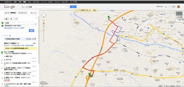 飯田インターから4km6分のカレー屋に(たぶん)なります。