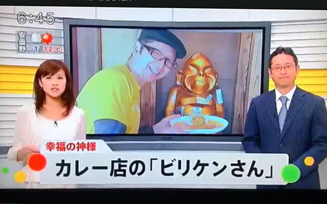 長野朝日放送abnステーションオープニング