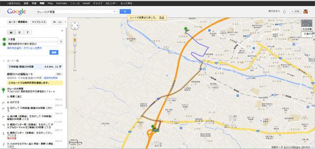 飯田インターから4km8分のカレー屋