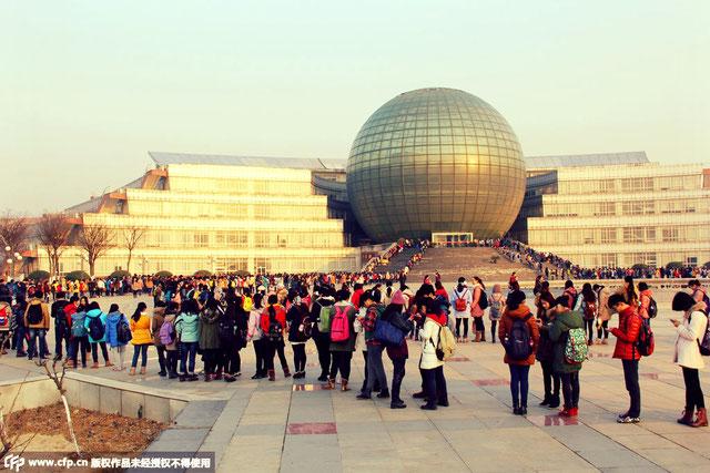 Università di Nanchino
