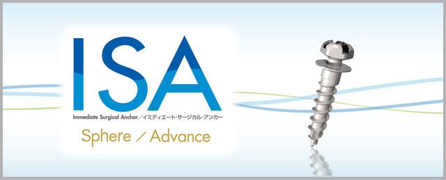 ISA Advance