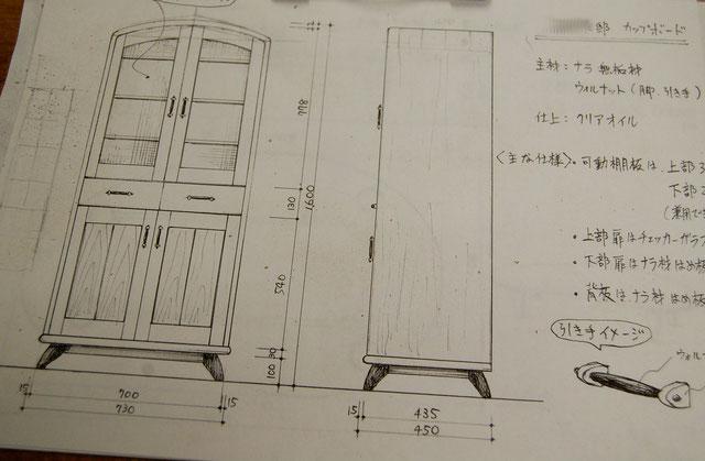レトロで可愛いアール天板のカップボード(横浜市・F様邸)図面